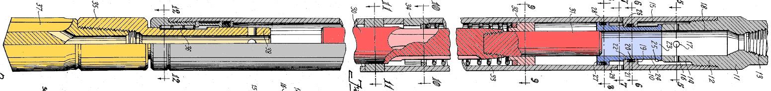 Hydraulic Machine of Bassinger